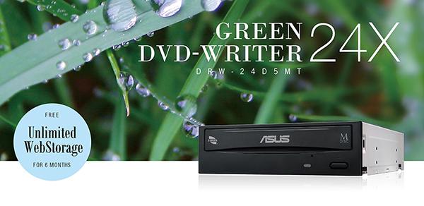 Graveur DVD Interne