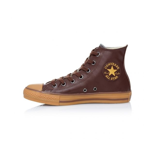 Converse - Fashion / Mode All Star cuir Marron - pas cher ...
