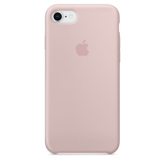coque case iphone 8