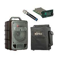 Mipro - Ma 705 Pa Bundle