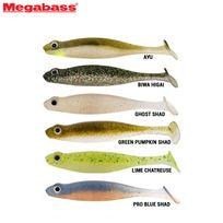 Megabass - Leurre Souple Hazedong Shad 4.2