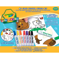 VIVID - Mon 1er puzzle autocollants - 81-8113-U-000