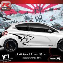 Run-R Stickers - Pack de 2 stickers lateraux pour Peugeot 208 207 206 Lion Peugeot Sport Noir - Adnauto