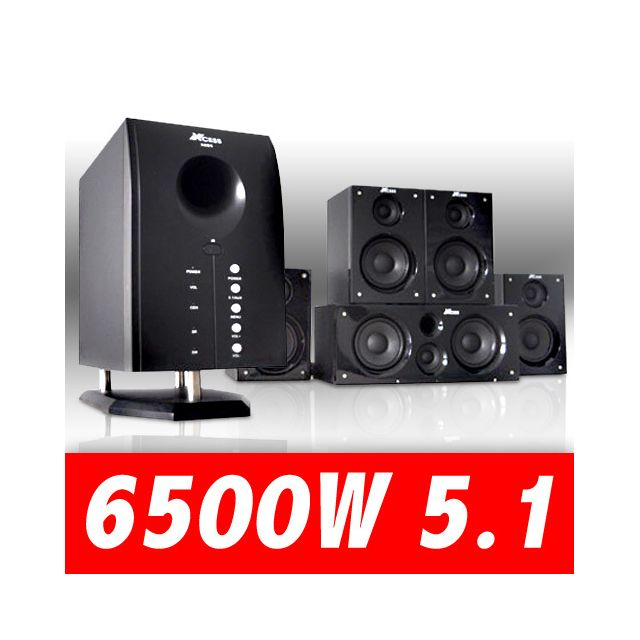 AUNA Areal 525 Bk 5.1 enceintes surround home cinema PC