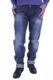 Antony Morato - Jeans homme 0045/185