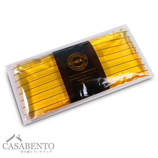 Casabento Grand Ice Pack Réutilisable - Deli Jaune