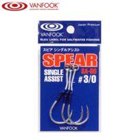 Vanfook - Assist Hook Simple Sa-60