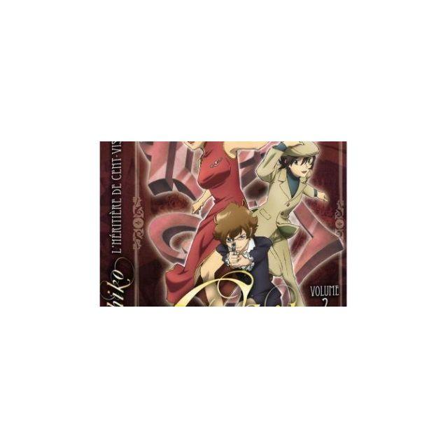 Gamesland Dvd - Chiko L'Héritière de Cent Visages Vol 2 - Coffret 3 Dvd