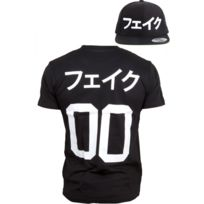 Fake - paris - Pack Produit T-shirt et Casquette Japanese Write