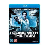 Trinity - I Come With the Rain Blu-ray, Import anglais