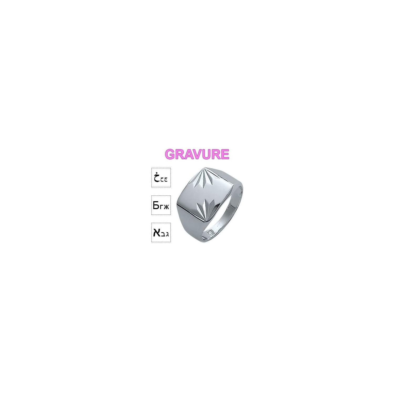 SOCHICBIJOUX- So Chic Bijoux © Bague Chevalière Homme Rectangulaire Motifs  Etoiles Argent 925 - Personnalisable 2e2fafe1b9e2