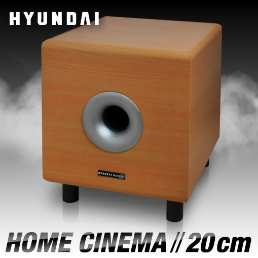 b4fc93376ef51 HYUNDAI Multicav Subwoofer actif Home Cinema beige 100W pas cher - Achat    Vente Enceintes Hifi - RueDuCommerce