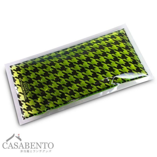 Casabento Grand Ice Pack Réutilisable - Edge Vert