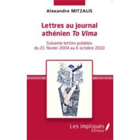 L'HARMATTAN - Lettres au journal athénien To Vima