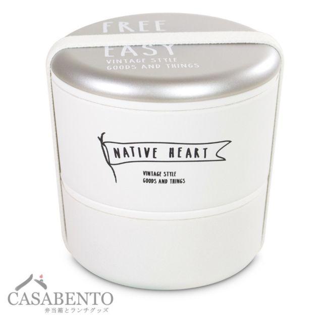 Casabento Boîte Bento Rond Timeless Blanc - Acier
