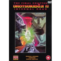 Revelation Films - Urotsukidoji Iv IMPORT Dvd - Edition simple
