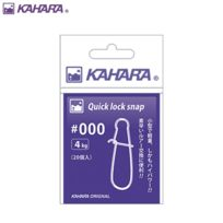 Kahara - Agrafe Quick Lock Snap