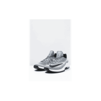 a7bdd631122e6 Nike - Chaussures de basketball Air max infuriate low - Gris - Taille 45 -  Homme