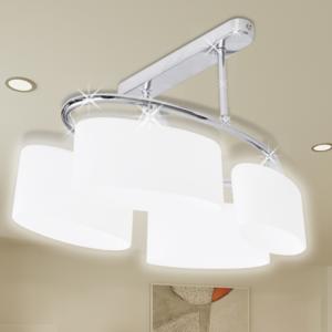 Vidaxl - Lustre/ Lampe de Plafond Contemporaine 4 Abats jours en verre