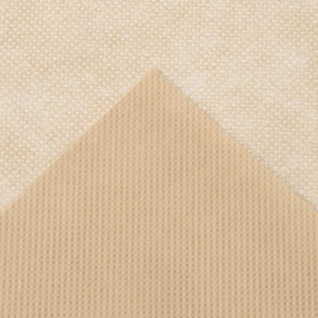 PAILLAGE - VOILE - PROTECTION CULTURE Housse d'hivernage en polypropylene - 50 gr/m² - Ø 100 cm x 1,50 m - Beige