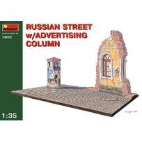 Miniart - 1:35 - Russian Street W/ Advertising Column Diorama - Min36002