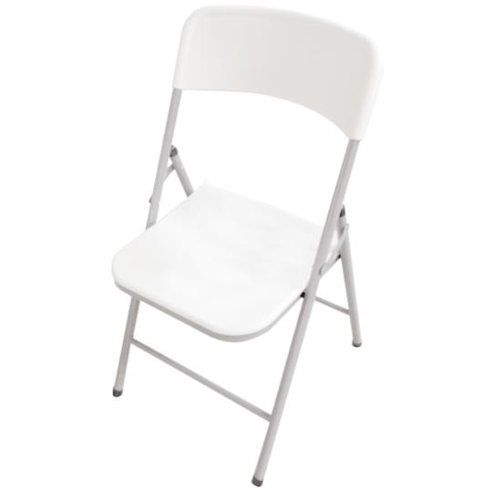 Chaise pliante blanche - L 48.5 x l 45 x H 83.8 cm - 447898 à Prix Carrefour