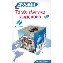 Assimil - Le nouveau grec