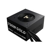 ENERMAX - Alimentation REVOLUTION DUO 80+ Gold 700W