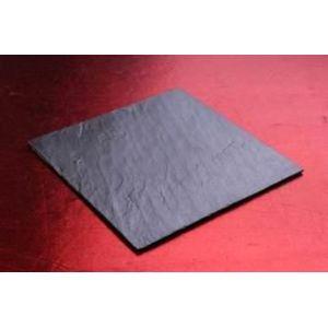 lebrun lot de 3 assiettes plates ardoise 30 x 30 cm pas cher achat vente mise en bouche. Black Bedroom Furniture Sets. Home Design Ideas