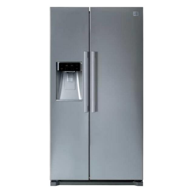 DAEWOO réfrigérateur américain 91cm 512l a+ nofrost silver - frnq21d3s