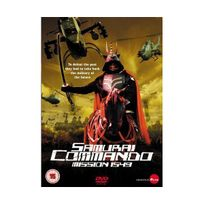 Momentum - Samurai Commando Import anglais