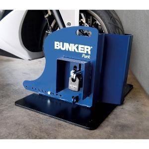 bunker plaque de fixation sans per age park pas cher. Black Bedroom Furniture Sets. Home Design Ideas