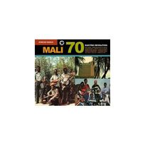 Discograph - African Pearls : Mali 70 Electric Mali