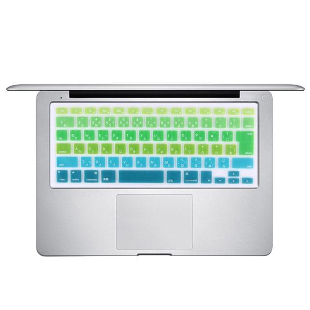 film protection pour clavier ordinateur portable