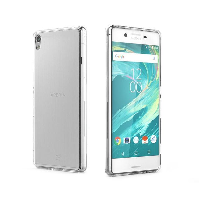 e630bb2b112b9c Cabling - Coque Silicone Souple Gel Incassable Transparente sony Xperia Xz  1 - pas cher Achat   Vente Coque, étui smartphone - RueDuCommerce
