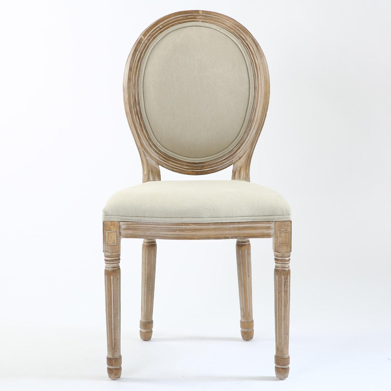 Lot de 2 chaises Design KAJOL De Style Médaillon Tissu Beige