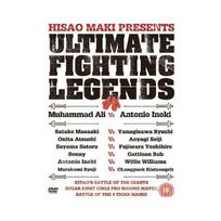 Film 2000 - Ultimate Fighting Championships Import anglais