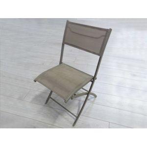 dcb groupe vigipiscine chaise pliante de jardin en aluminium et textil ne coloris cappucino. Black Bedroom Furniture Sets. Home Design Ideas
