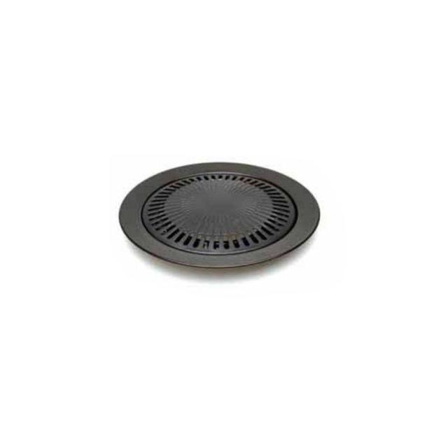 Providus - Plaque grill barbecue à gaz pour réchaud gaz portable cuisson plein air grille anti adhesive