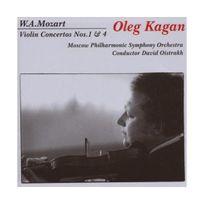 Melodiya - Mozart concertos pour violon 1 & 4