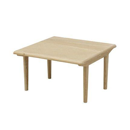 Table basse 70x70x40cm plaqué chêne - Koline
