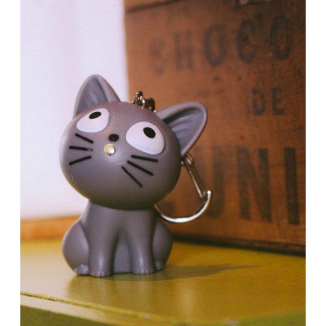 Nodshop Porte-clés chat sonore et lumineux