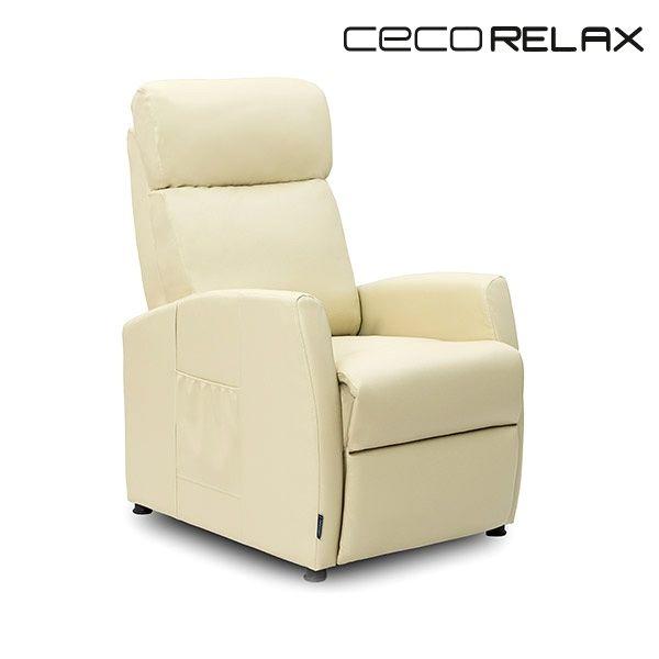 Sans Marque Fauteuil Relax Masseur Compact Push Back Beige Cecorelax 6181
