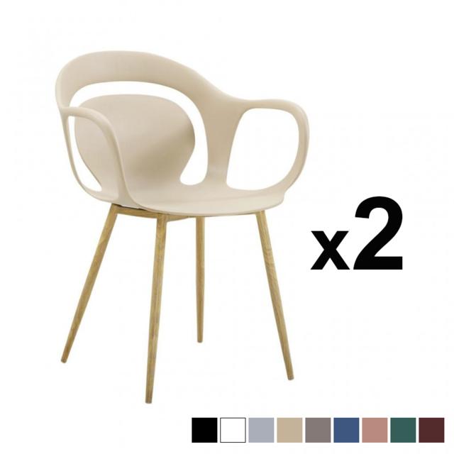chaises beiges Lot Sven 2 de OkuXPZi