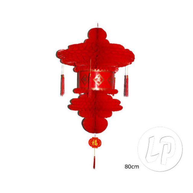 Coolminiprix Lot De 12 Lanterne Chinoise En Papier 80cm