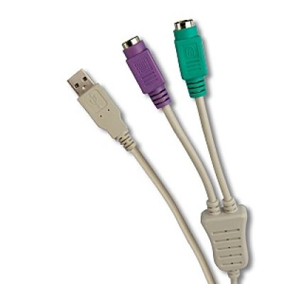 Cabling - Câble adaptateur Usb A mâle vers 2xPS2 femelle