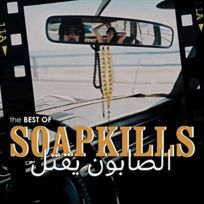 - Soapkills - The best of Vynil