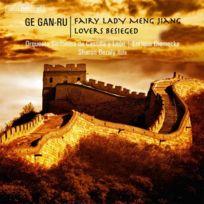 Bis - Ge Gan Ru - Fairy lady Meng Jiang, Lover besieged