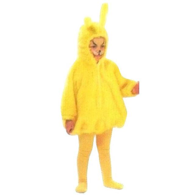 Funny Fashion - Deguisement Animaux   Abeille 4ans - Costume Enfant -  Garcon - Fille - 016fd70d8f0