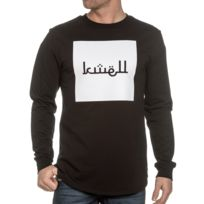 Kwell - Sweat Asymétrique Avec Coudières Imprimées